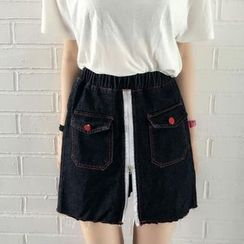 Moon City - Zip Front A-Line Denim Skirt