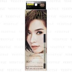 Mistine - 3D Brows Secret Brow Set (#01 Dark Brown)