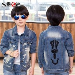 Lullaby - Kids Printed Denim Jacket