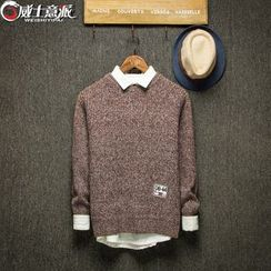 Better Man - Melange Sweater
