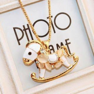 Cuteberry - Jeweled-Pony Necklace