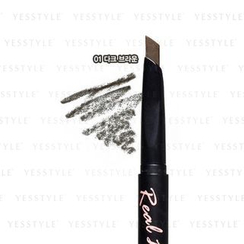 LadyKin - Real Like Innateline Eyebrow (#01 Dark Brown)