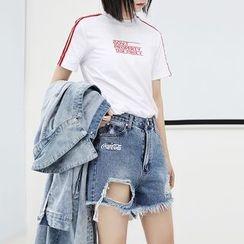 Sonne - Lettering T-Shirt