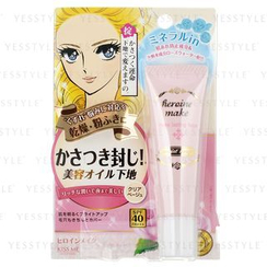 ISEHAN - Heroine Make Make Lasting Base SPF 40 PA +++ (Moist Keep)