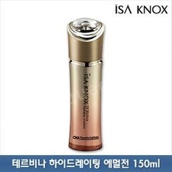 ISA KNOX - Te'rvina Hydrating Emulsion 150ml