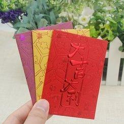 Bonum - Plum Blossom Red Pocket (40pcs)