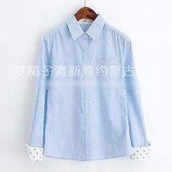 ninna nanna - Pinstriped & Anchor Cuffed Shirt