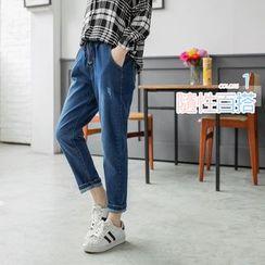 OrangeBear - Distressed Drawstring Jogger Jeans