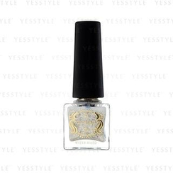 LadyKin - Gumiho Water-Based Nail Cube (#01 Silver Light)