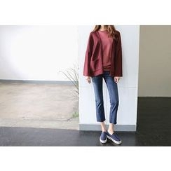 Hello sweety - Fray-Hem Straight-Cut Jeans