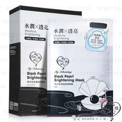 My Scheming - Invisible 2.0 Black Pearl Brightening Mask