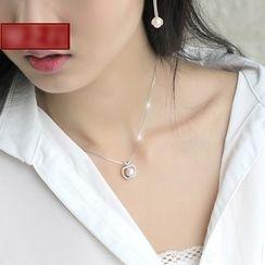 Sylvion - Apple Pearl Pendant Necklace