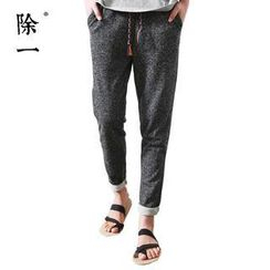 Chuoku - Drawstring-Waist Cotton Pants