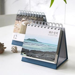 Full House - Indigo - 2017 Jeju-Island-View-Printed Foldable Desktop Calendar (Small)