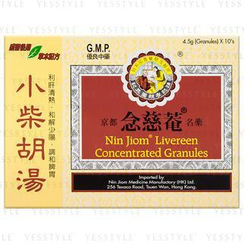 Nin Jiom - Livereen Concentrated Granules