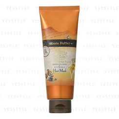 Ahalo Butter - Endless Beauty Hair Mask