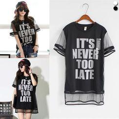 Sienne - Short-Sleeve Lettering T-Shirt