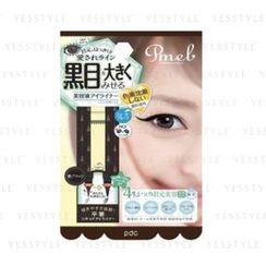 pdc - Pmel 美容液精华眼线液 (黑色)