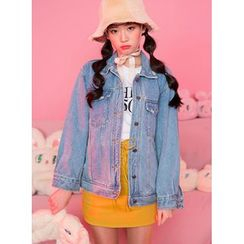 icecream12 - Distressed Button Denim Jacket