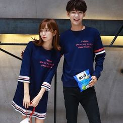 CASSY - Printed Couple Matching Pullover / Dress