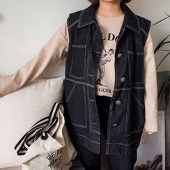 MePanda - Long Denim Vest