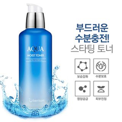 Berrisom - Aqua Moist Toner 130ml