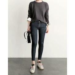UPTOWNHOLIC - Distressed Skinny Jeans