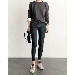UPTOWNHOLIC - Distressed Skinny Jeans