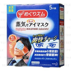 Kao - Steam Eye Mask Relax & Go! (Mint)