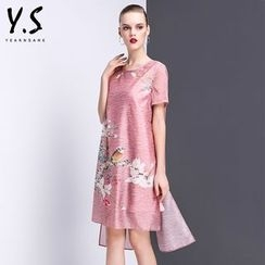 Y:Q - Printed T-Shirt Dress with Slip Dress