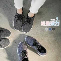 OrangeBear - Light Heathered Tweed Sneakers