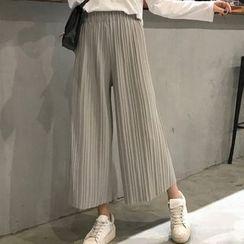 Cloud Nine - Pleated Wide Leg Pants