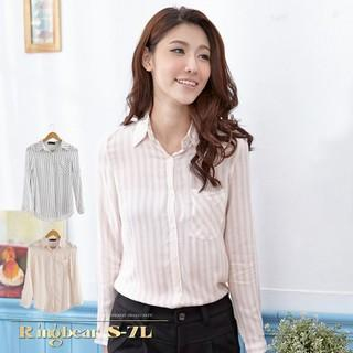RingBear - Long-Sleeve Striped Blouse