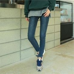 PINKSISLY - Distressed Washed Skinny Jeans