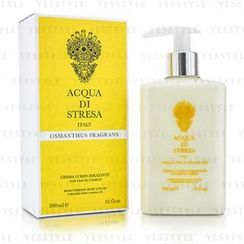 Acqua Di Stresa - Osmanthus Fragrans Moisturizing Body Lotion