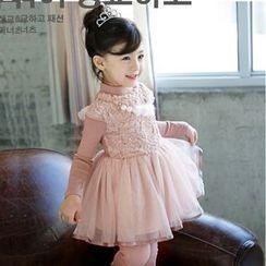 Cuckoo - Kids Embellished Long-Sleeve Tulle Dress