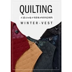 DEEPNY - Snap-Button Quilted Vest