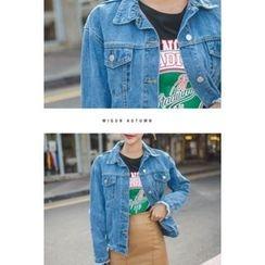migunstyle - Distressed Denim Jacket