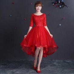 Fantasy Bride - 3/4-Sleeve Lace A-Line Cocktail Dress