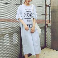 MayFair - Lettering Midi T-Shirt Dress