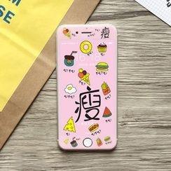SUGOI - iPhone 6/6S/6plus/6Splus/7/7plus保護膜