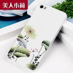 Kindtoy - Huawei Honor 6 Mobile Case