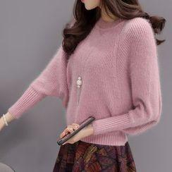 Romantica - Plain Sweater