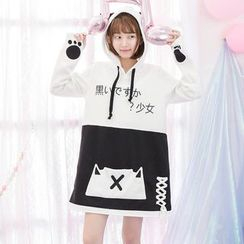 Moriville - Cat Ear Hooded Pullover Dress