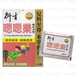 Hin Sang - Defecation Easy (Granules)