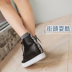 OrangeBear - LOVE High Top Wedge Sneakers