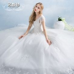 MSSBridal - Maternity V-neck Ball Gown Wedding Dress