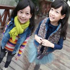 Lullaby - Kids Reversible Floral Denim Vest