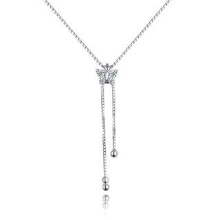 MaBelle - 18K White Gold Diamond Butterfly Lariat Dangling Necklace (0.07cttw) (FREE 925 Silver Box Chain, 16')