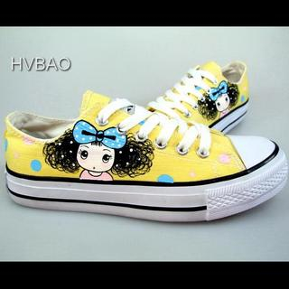 HVBAO - Canvas Sneakers